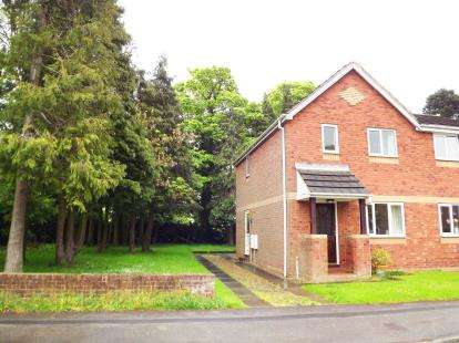 3 Bedrooms Semi Detached House for sale in Hillbank View, Harrogate, North Yorkshire