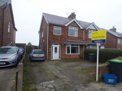 3 Bedrooms Semi Detached House for sale in Alfreton Road, Sutton In Ashfield, Nottingham, Nottinghamshire