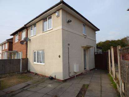 3 Bedrooms Semi Detached House for sale in Walden Road, Tyseley, Birmingham, West Midlands