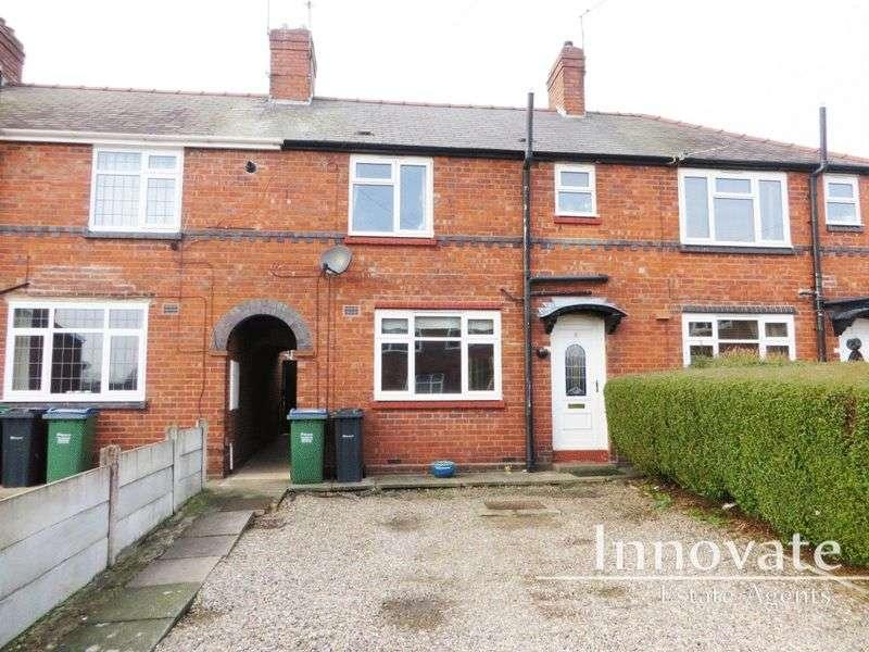 2 Bedrooms Terraced House for sale in Rowington Avenue, Rowley Regis