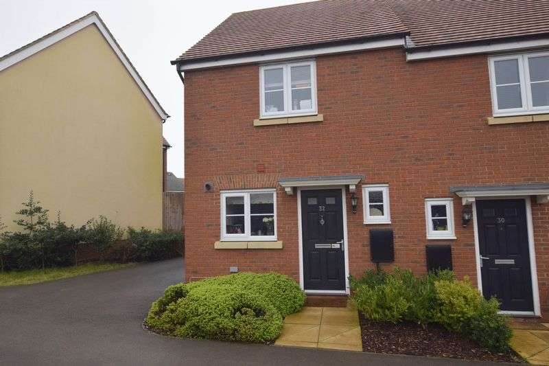 2 Bedrooms House for sale in Arran Way, Bletchley, Milton Keynes