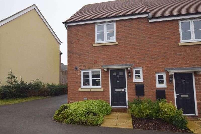 2 Bedrooms House for sale in Arran Way, Bletchley, Milton Keynes