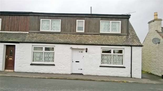 2 Bedrooms Semi Detached House for sale in Church Street, Kirkcowan, Newton Stewart, Dumfries and Galloway