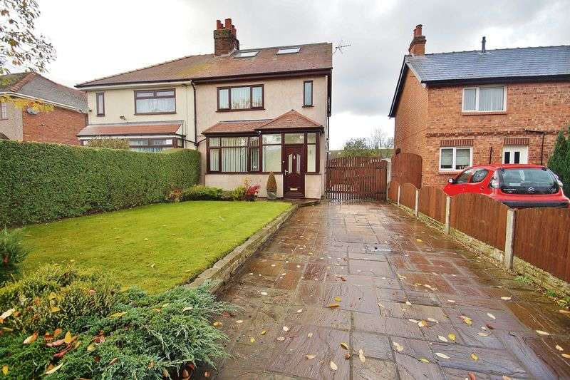 3 Bedrooms Semi Detached House for sale in Snape Green, Southport