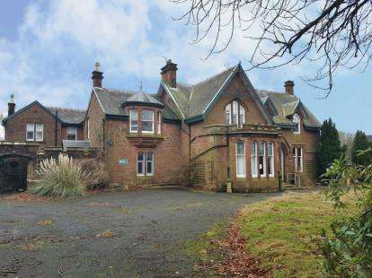 17 Bedrooms Detached House for sale in Station Road, Mauchline
