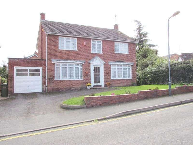 4 Bedrooms Detached House for sale in Castle Road, Studley