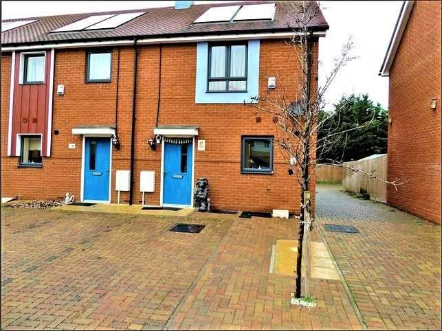 2 Bedrooms End Of Terrace House for sale in Heathland Way, Grays