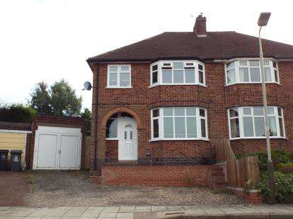 3 Bedrooms Semi Detached House for sale in Lancing Avenue, Western Park, Leicester, Leicestershire