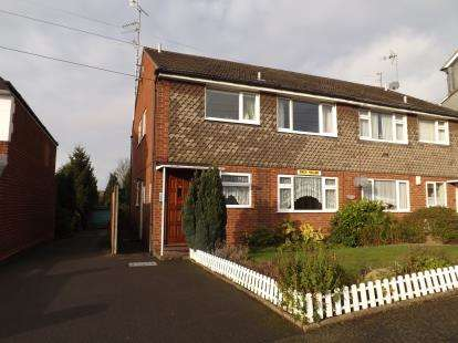 2 Bedrooms Maisonette Flat for sale in Birch Hollow, Birch Lane, Oldbury, West Midlands