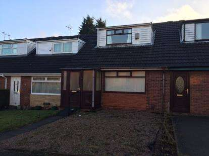 2 Bedrooms Terraced House for sale in Moorhey Street, Oldham, Greater Manchester