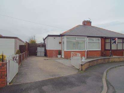 2 Bedrooms Bungalow for sale in Harrow Avenue, Accrington, Lancashire, BB5