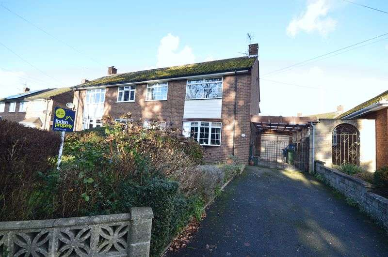 3 Bedrooms Semi Detached House for sale in Muxton Lane, Telford