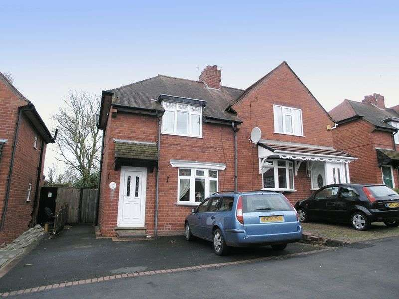 2 Bedrooms Semi Detached House for sale in BRIERLEY HILL, Quarry Bank, Thornhill Road