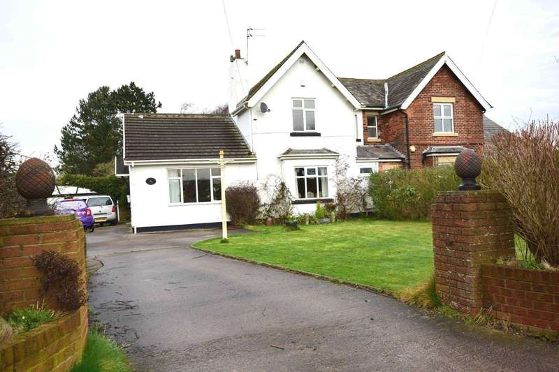 4 Bedrooms Semi Detached House for sale in Larkhall Cottage, Ballam Road, Lytham St Annes