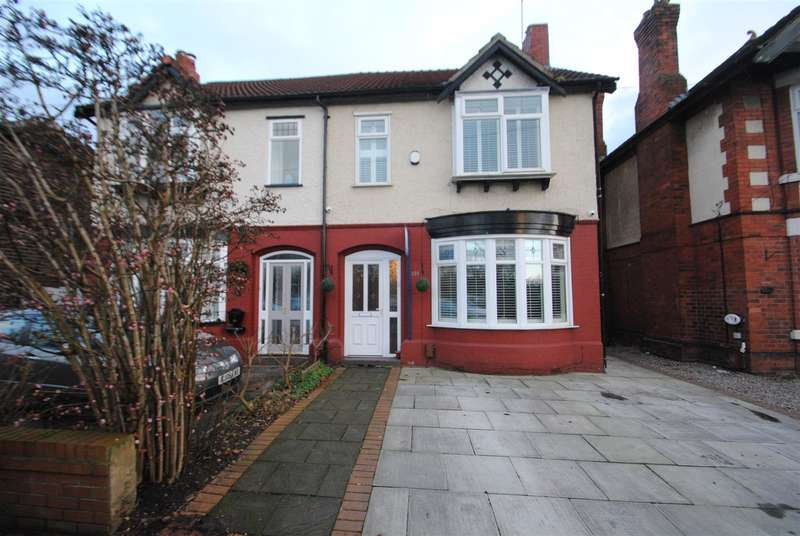 3 Bedrooms Property for sale in Thelwall New Road, Thelwall, WARRINGTON, WA4