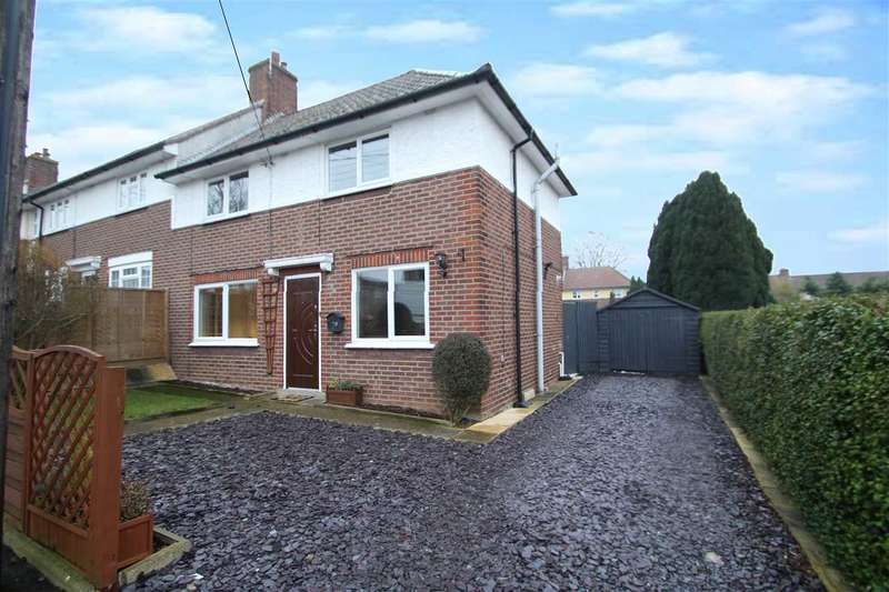 2 Bedrooms End Of Terrace House for sale in York Road, Sudbury