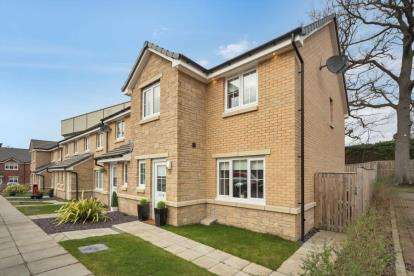 3 Bedrooms End Of Terrace House for sale in Kingfisher Court, Motherwell