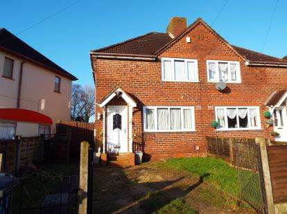 2 Bedrooms Terraced House for sale in Ogley Crescent, Walsall, West Midlands
