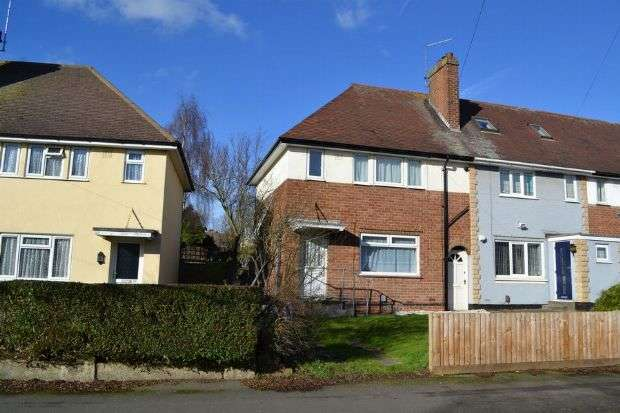 3 Bedrooms End Of Terrace House for sale in Kingsland Avenue, Kingsthorpe, Northampton NN2 7PR