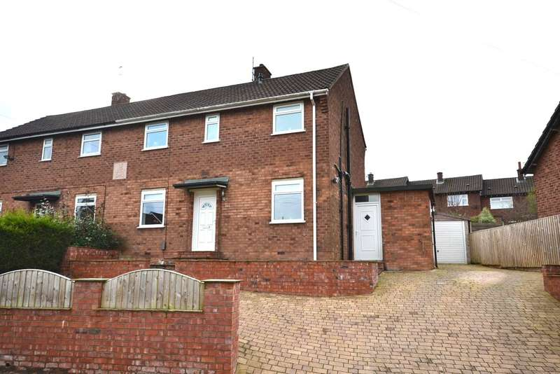 3 Bedrooms Semi Detached House for sale in Brocklehurst Avenue, Macclesfield