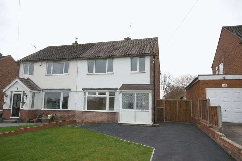 3 Bedrooms Semi Detached House for sale in Irby Road, Irby