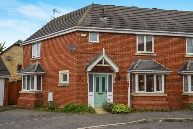 3 Bedrooms End Of Terrace House for sale in Turnpike Court, Woburn Sands, Milton Keynes, MK17