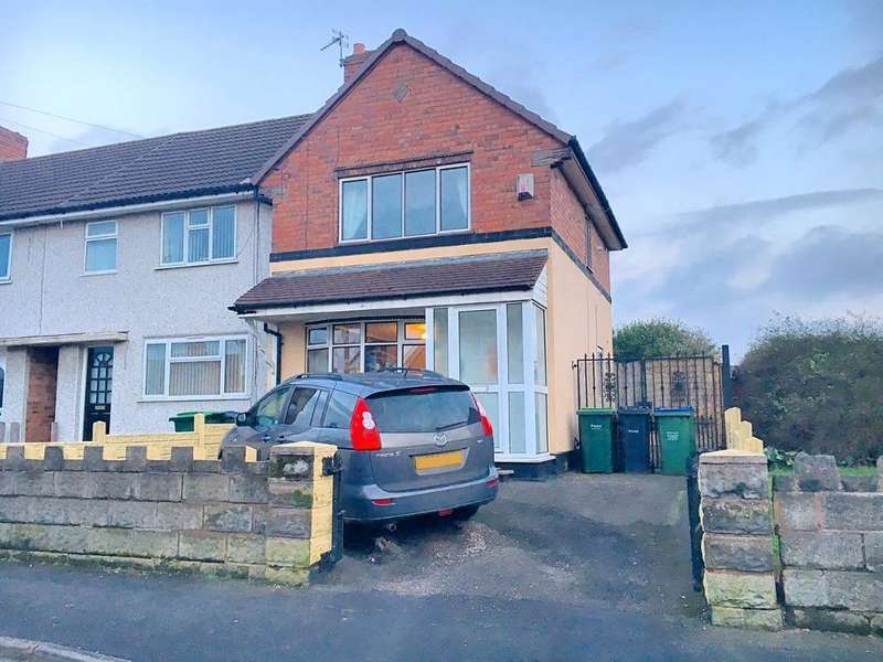 2 Bedrooms End Of Terrace House for sale in LANCASTER AVENUE, WEDNESBURY, WS10 0EA