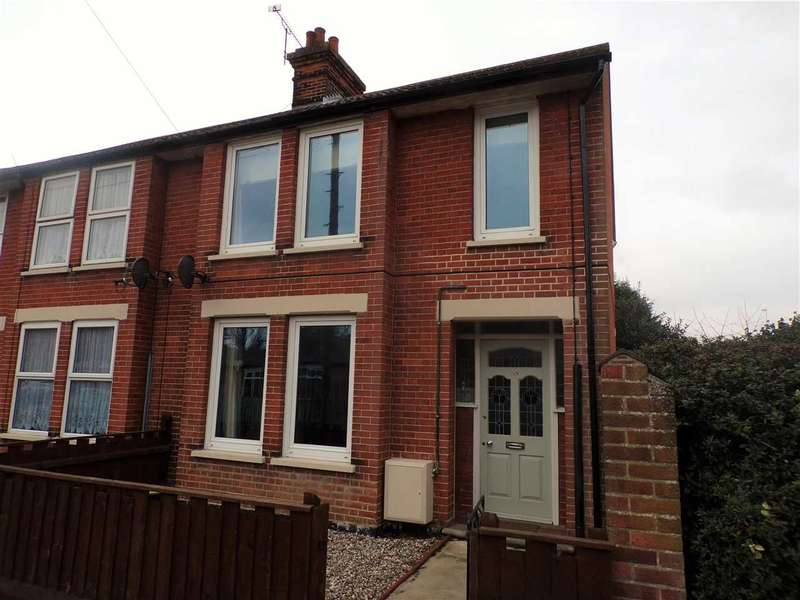 3 Bedrooms End Of Terrace House for sale in Roundwood Road, Ipswich