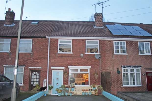 3 Bedrooms Terraced House for sale in Elmsfield Avenue, Heanor, Derbyshire