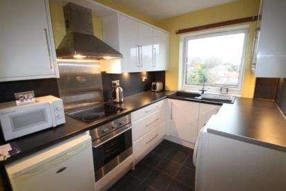 2 Bedrooms Flat for sale in Glenbank Court, Off Rouken Glen Road