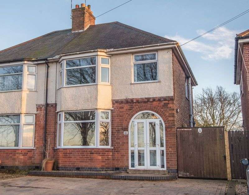 3 Bedrooms Semi Detached House for sale in Rugby Road, Clifton Upon Dunsmore, Rugby, CV23 0DE