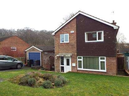 4 Bedrooms Detached House for sale in Jermyn Drive, Arnold, Warren Hill, Nottingham