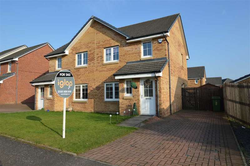 3 Bedrooms Semi Detached House for sale in Myreside Crescent, Glasgow