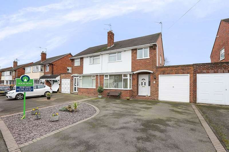 3 Bedrooms Semi Detached House for sale in Oakfield Road, Codsall, Wolverhampton, WV8