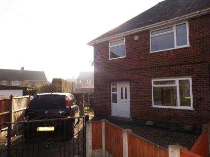 3 Bedrooms Semi Detached House for sale in Chestnut Grove, Hucknall, Nottingham, Nottinghamshire