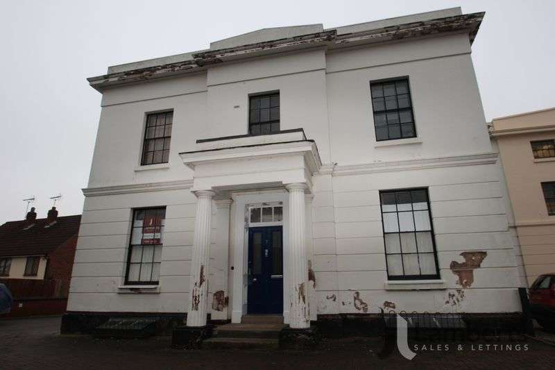 2 Bedrooms Flat for sale in Prospect Hill, Redditch