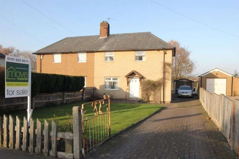 3 Bedrooms House for sale in Greenbank Road, West Kirby, Wirral