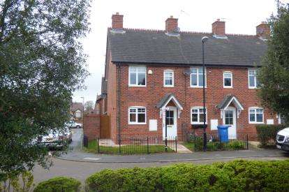 2 Bedrooms End Of Terrace House for sale in White Clover Square, Lymm, Warrington, Cheshire