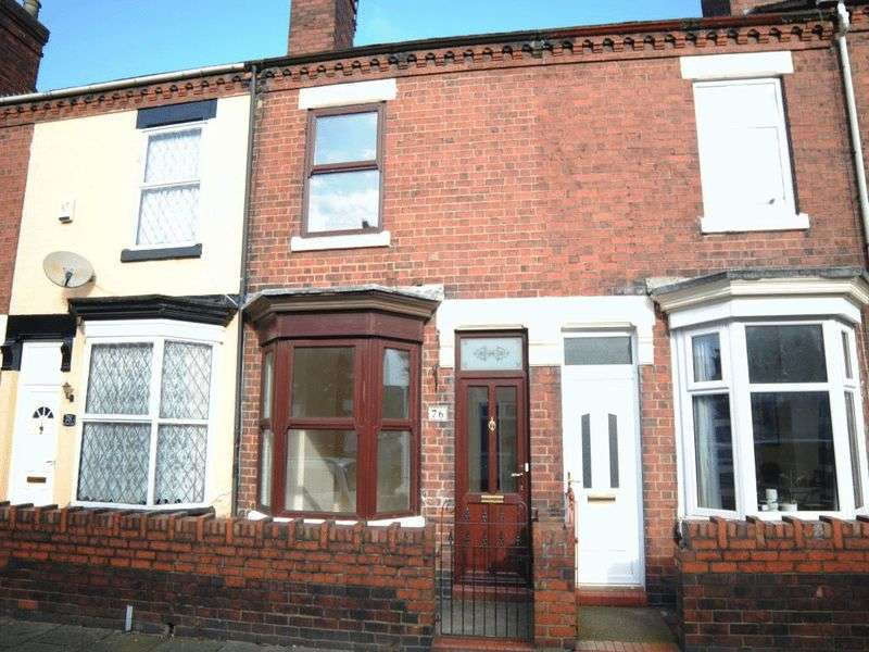 2 Bedrooms Terraced House for sale in Masterson Street, Fenton, Stoke-On-Trent, ST4 4PD