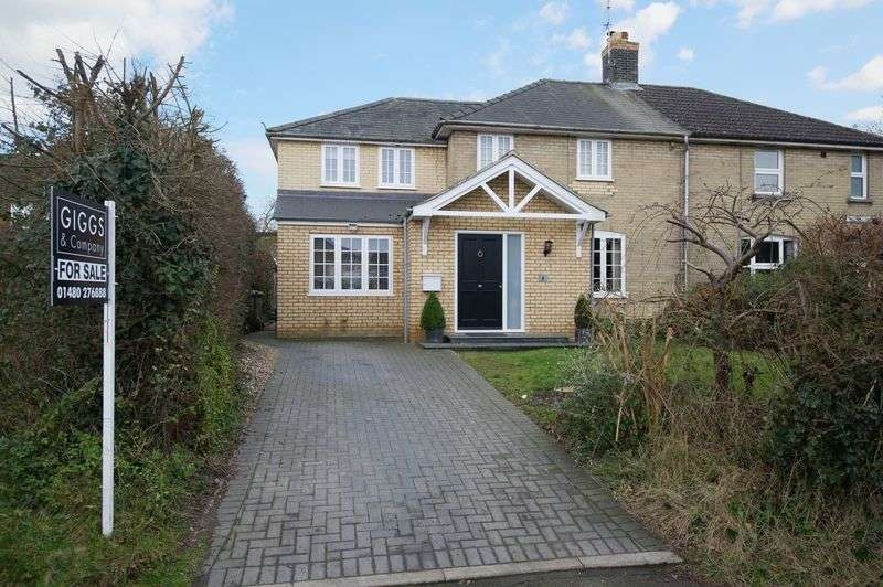 3 Bedrooms Semi Detached House for sale in Valentine Gardens, Kimbolton