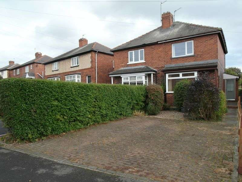 2 Bedrooms Semi Detached House for sale in Sunny Field, East Ardsley, Wakefield