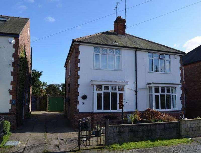 3 Bedrooms Semi Detached House for sale in Ordsall Park Drive, Retford, DN22
