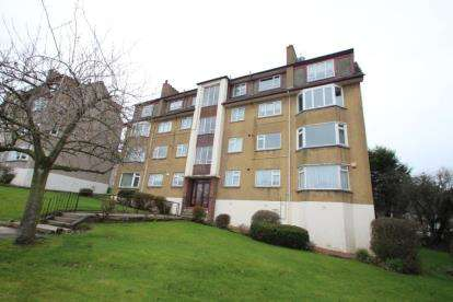 2 Bedrooms Flat for sale in Orchard Court, Orchard Park, East Renfrewshire