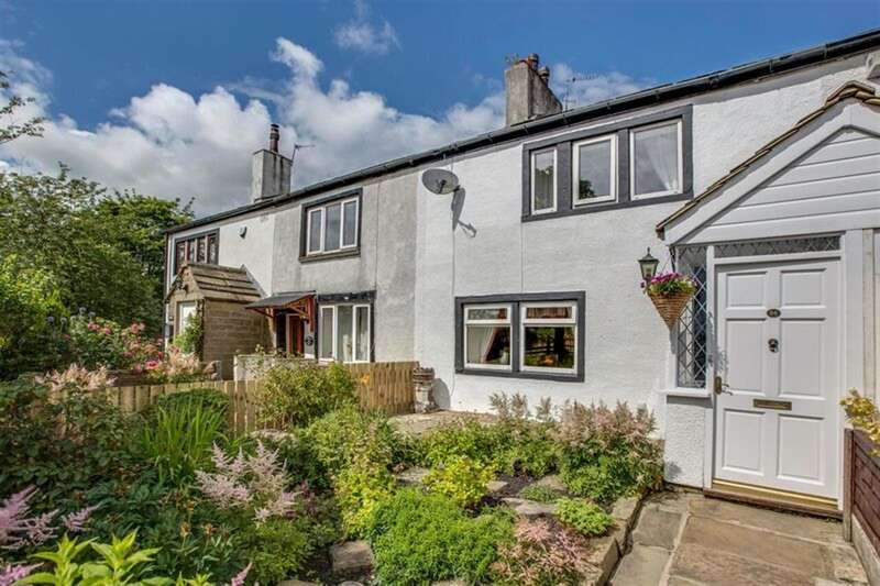2 Bedrooms Cottage House for sale in Knowl Syke Street, Wardle, OL12 9PG