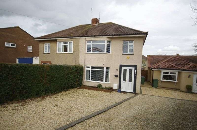 3 Bedrooms Semi Detached House for sale in Hazeldene Road, Patchway, Bristol