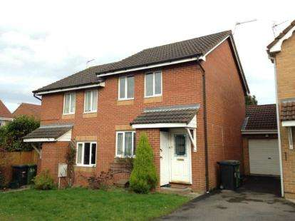 2 Bedrooms Semi Detached House for sale in Emet Grove, Emersons Green, Bristol, Gloucestershire