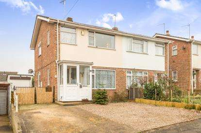 3 Bedrooms Semi Detached House for sale in Morris Drive, Banbury, Oxfordshire, Oxon