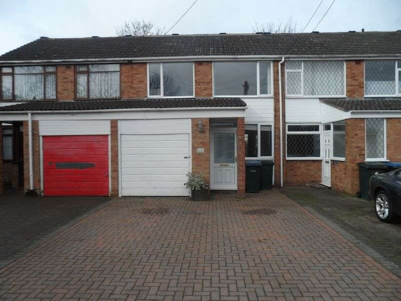 3 Bedrooms Terraced House for sale in The Glade, Eastern Green, Coventry, CV5 7BU