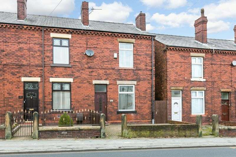2 Bedrooms Terraced House for sale in School Lane, Standish, WN6 0TD