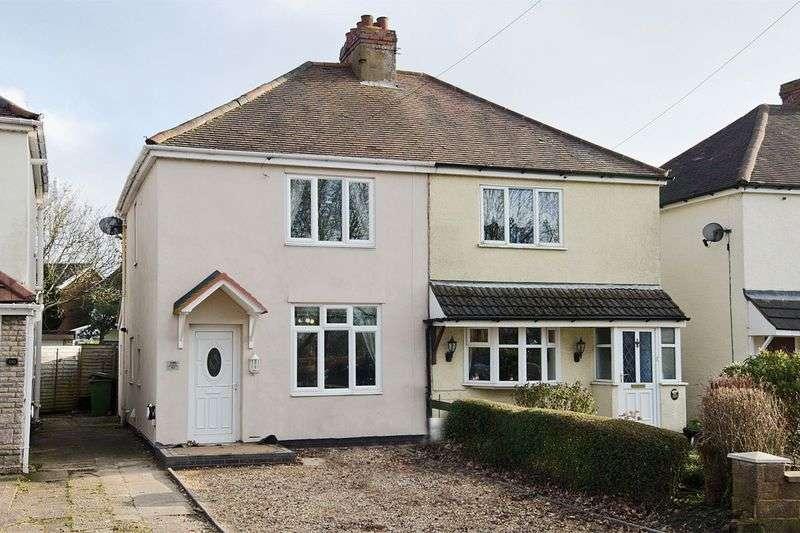 2 Bedrooms Semi Detached House for sale in Gorsemoor Road, Heath Hayes